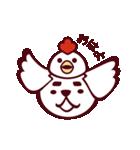 今日 何食べる? by たべちゃん(個別スタンプ:23)