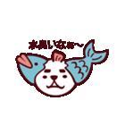 今日 何食べる? by たべちゃん(個別スタンプ:24)
