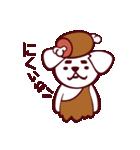 今日 何食べる? by たべちゃん(個別スタンプ:25)