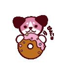 今日 何食べる? by たべちゃん(個別スタンプ:26)