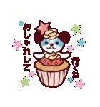今日 何食べる? by たべちゃん(個別スタンプ:27)