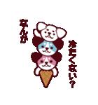 今日 何食べる? by たべちゃん(個別スタンプ:28)