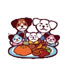 今日 何食べる? by たべちゃん(個別スタンプ:29)