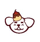 今日 何食べる? by たべちゃん(個別スタンプ:31)