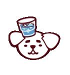 今日 何食べる? by たべちゃん(個別スタンプ:32)