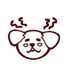 今日 何食べる? by たべちゃん(個別スタンプ:33)