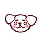 今日 何食べる? by たべちゃん(個別スタンプ:35)