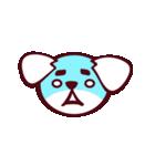 今日 何食べる? by たべちゃん(個別スタンプ:37)