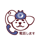今日 何食べる? by たべちゃん(個別スタンプ:39)