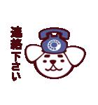 今日 何食べる? by たべちゃん(個別スタンプ:40)