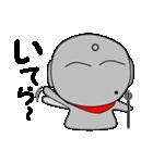 ほくろ地蔵 ~夏~(個別スタンプ:02)