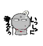 ほくろ地蔵 ~夏~(個別スタンプ:03)