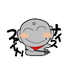 ほくろ地蔵 ~夏~(個別スタンプ:06)
