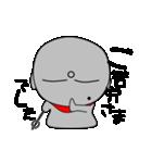 ほくろ地蔵 ~夏~(個別スタンプ:07)