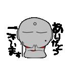 ほくろ地蔵 ~夏~(個別スタンプ:08)