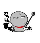ほくろ地蔵 ~夏~(個別スタンプ:09)