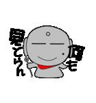 ほくろ地蔵 ~夏~(個別スタンプ:13)