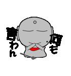 ほくろ地蔵 ~夏~(個別スタンプ:14)
