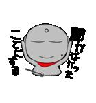 ほくろ地蔵 ~夏~(個別スタンプ:15)