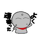ほくろ地蔵 ~夏~(個別スタンプ:16)