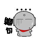 ほくろ地蔵 ~夏~(個別スタンプ:17)