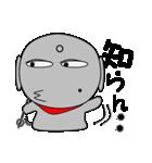 ほくろ地蔵 ~夏~(個別スタンプ:18)
