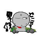 ほくろ地蔵 ~夏~(個別スタンプ:19)