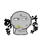 ほくろ地蔵 ~夏~(個別スタンプ:21)