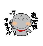 ほくろ地蔵 ~夏~(個別スタンプ:23)