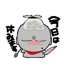 ほくろ地蔵 ~夏~(個別スタンプ:24)