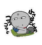 ほくろ地蔵 ~夏~(個別スタンプ:28)