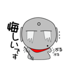 ほくろ地蔵 ~夏~(個別スタンプ:30)