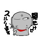 ほくろ地蔵 ~夏~(個別スタンプ:31)