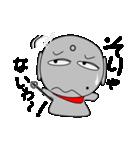 ほくろ地蔵 ~夏~(個別スタンプ:32)
