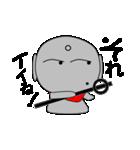ほくろ地蔵 ~夏~(個別スタンプ:33)