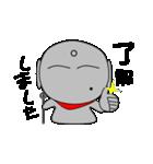 ほくろ地蔵 ~夏~(個別スタンプ:34)