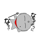 ほくろ地蔵 ~夏~(個別スタンプ:35)
