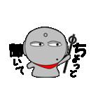 ほくろ地蔵 ~夏~(個別スタンプ:36)