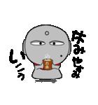 ほくろ地蔵 ~夏~(個別スタンプ:37)