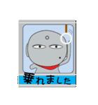 ほくろ地蔵 ~夏~(個別スタンプ:39)