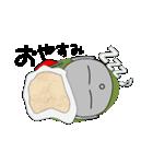 ほくろ地蔵 ~夏~(個別スタンプ:40)