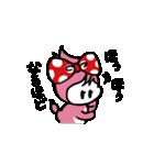 Pちゃん 2(個別スタンプ:02)