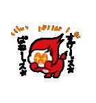 Pちゃん 2(個別スタンプ:09)