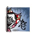 Pちゃん 2(個別スタンプ:22)