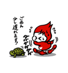 Pちゃん 2(個別スタンプ:28)