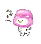 和菓子の妖精 わがちゃん(個別スタンプ:04)