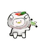 和菓子の妖精 わがちゃん(個別スタンプ:06)