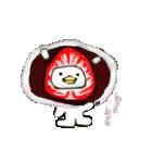 和菓子の妖精 わがちゃん(個別スタンプ:16)