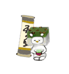 和菓子の妖精 わがちゃん(個別スタンプ:29)
