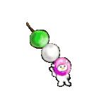和菓子の妖精 わがちゃん(個別スタンプ:30)
